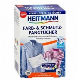HEITMANN universalios skalbinių servetėlės 45 vnt